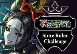 Store Ruler Challenge 05/20