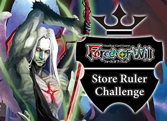 Store Ruler Challenge 11/18