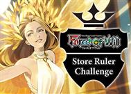 Store Ruler Challenge 10/18%>