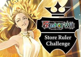 Store Ruler Challenge 10/18