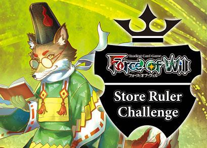 Store Ruler Challenge 10/19
