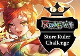 Store Ruler Challenge 09/19