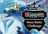 Store Ruler Challenge 08/17%>