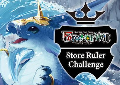 Store Ruler Challenge 08/17