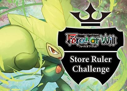 Store Ruler Challenge 12/17