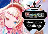 Store Ruler Challenge 07/17%>