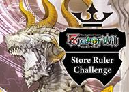 Store Ruler Challenge 06/17%>