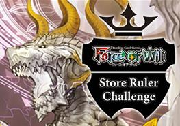 Store Ruler Challenge 06/17