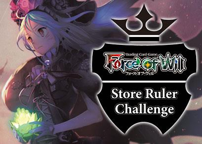 Store Ruler Challenge 05/17