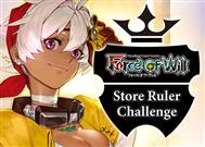 Store Ruler Challenge 10/17%>