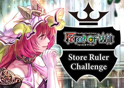 Store Ruler Challenge 09/17