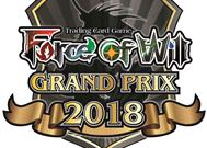 World Grand Prix 2018%>