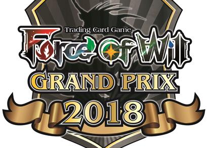 TOP 8 World Grand Prix