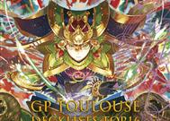 GP TOULOUSE DECKLISTS TOP16%>