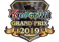 GRAND PRIX Paris 30-31 Mars 2019%>