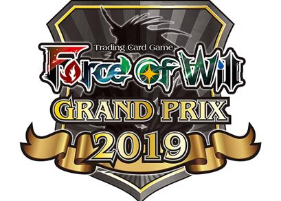GRAND PRIX Paris 30-31 Mars 2019