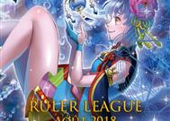 Ruler League Août 2018%>