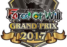 GRAND PRIX Mulhouse - SIDE EVENT New Frontier Win A Box 2