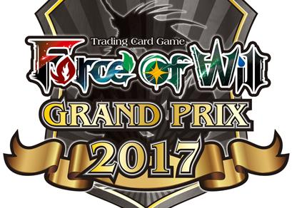 TOP 16 - Grand Prix Mulhouse 2017