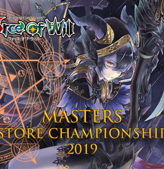 MASTERS 2019 - Store Championships