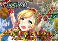 Wanderer League Avril - Juin 2019%>