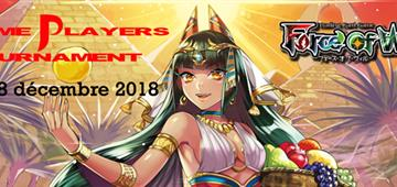 Ultime Players Tournament - Paris (EPITA)
