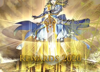 Rewards 2020